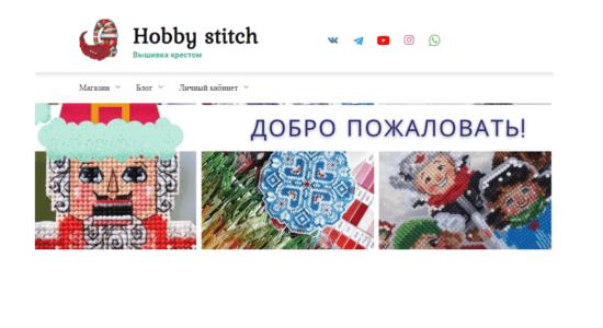 Видео инструкция как пользоваться сайтом Hobby stitch